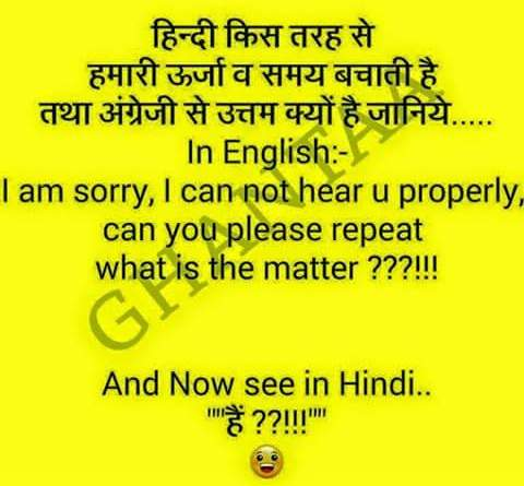 funny hindi messages on whatsapp Archives - LOL Baba