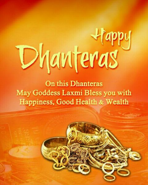 dhanteras blessings