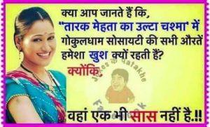 Why Ladies Of Tarak Mehta Ka Oolta Chasma Are Happy - LOL Baba