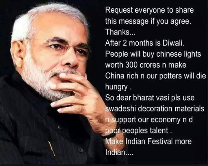 diwali appeal by modi