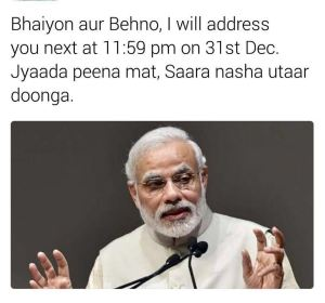 modi's new year announcement