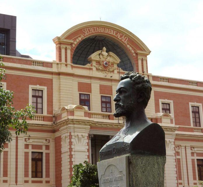 Museu da Gerdau - O que fazer em Belo Horizonte