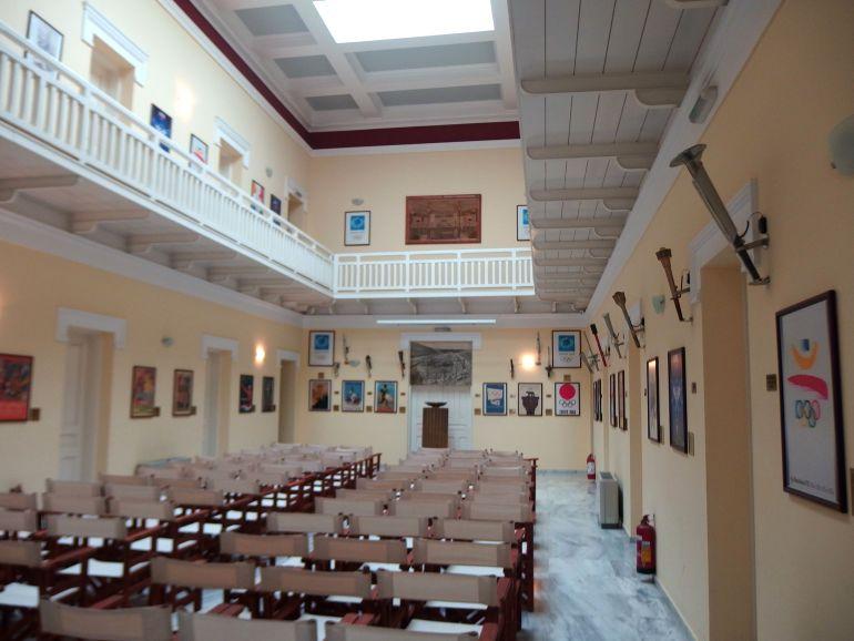 Museu do Panatenáico - Grécia