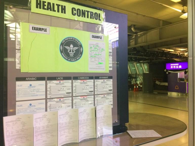 Aeroporto de Bangkok - Health Control