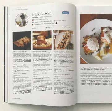 Lolleroll's feature in Precious Magazine Hong Kong