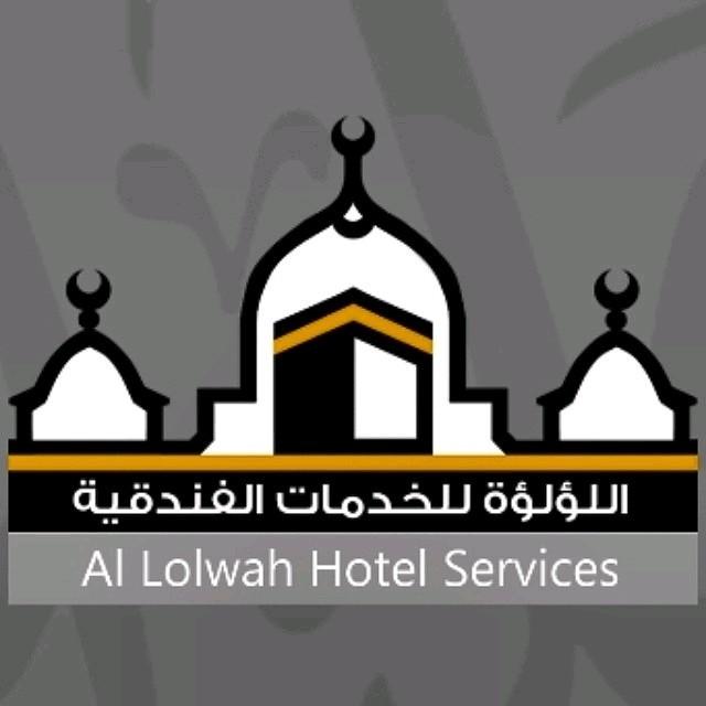 احجز فندق فوربوينتس مكة النسيم مع اللؤلؤة الفندقية