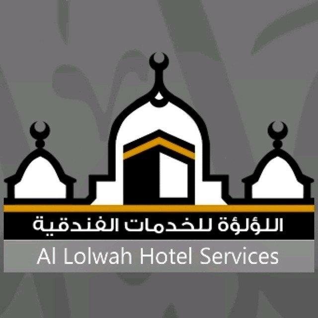اللؤلؤة الفندقية أفضل موقع لحجز الفنادق في السعودية 2020