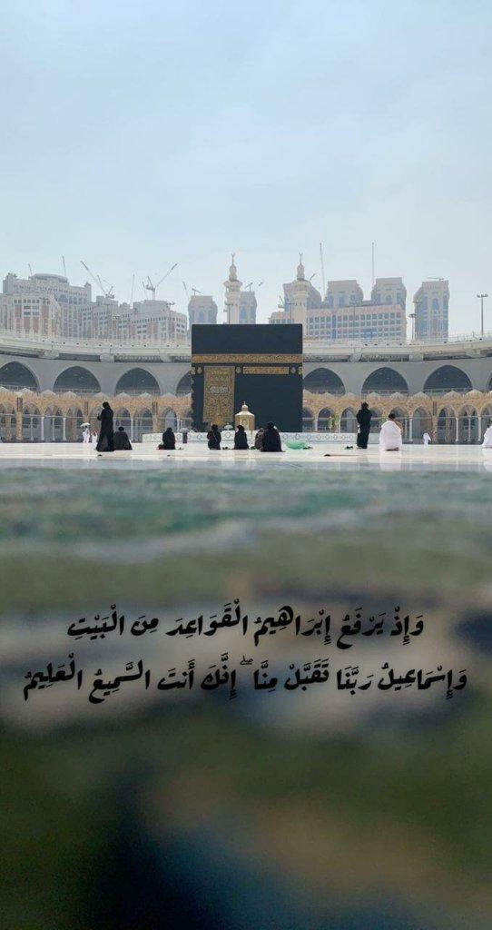 شاهد أجواء #المسجد_الحرام في أول أيام #عودة_العمرة مع اللؤلؤة الفندقية