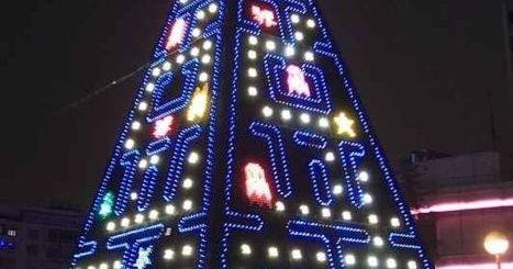 PacMan Christmas Tree