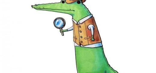 investigator gator
