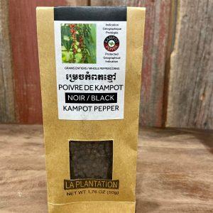 Whole Black Peppercorns ~ Kampot Pepper