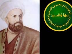Mengenal Tarekat Naqshabandiyah