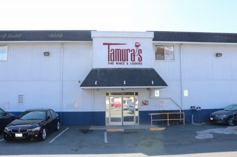 タムラズ カイムキ店