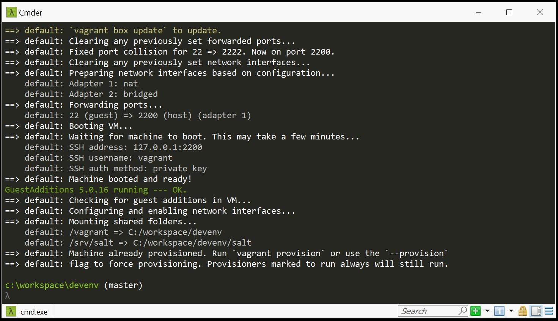 Vagrant Boot Complete Screenshot
