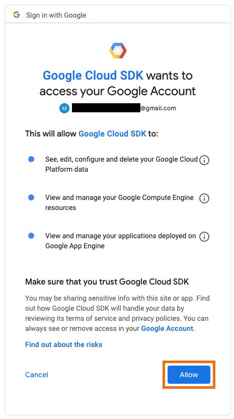 Screenshot of Cloud SDK Auth