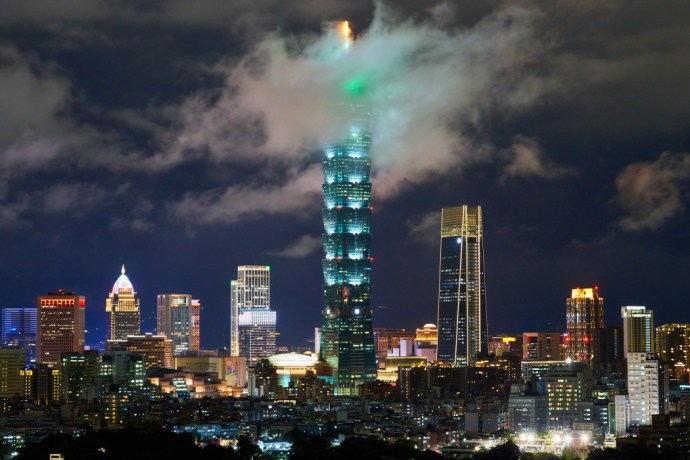 Top 4 Iconic Buildings (Practical Design) In The World - Taipei 101