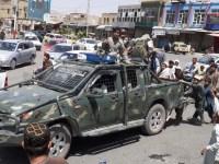 Amenințare de atac terorist la aeroportul din Kabul
