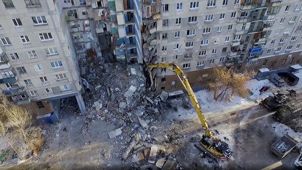 Magnitogorsk, Russia, Building Collapse