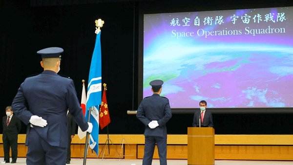 Japan launches space program
