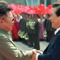 Thumbnail for post: The June 15 North-South Joint Declaration