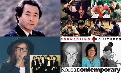 204 London Korean Festival