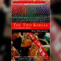 Thumbnail for post: Don Oberdorfer: The Two Koreas
