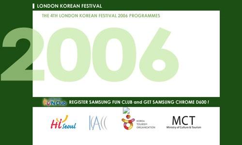 2006 London Korean Festival website