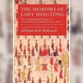Thumbnail for post: Jahyun Kim Haboush (tr): Memoirs of Lady Hyegyong