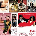 Thumbnail for post: Your feedback from the London Korean Film Festival 2006