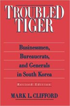 Troubled Tiger cover