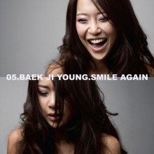 Baek Ji-young: Smile Again