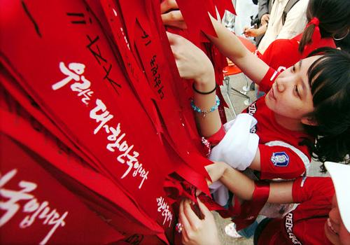 Football Fans (2)