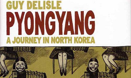 Guy Delisle Pyongyang cover