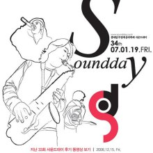 Soundday poster