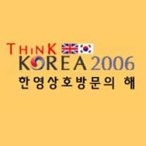 Think Korea logo
