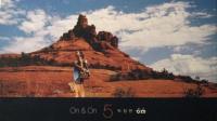 Lena Park 5: On & On