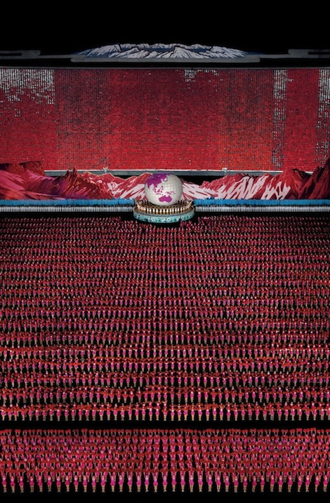 Pyongyang IV 2007