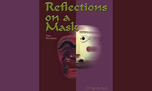 Reflections on a Mask