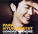 Park Hyun Bin #1: Gondre Mandre