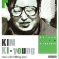 Thumbnail for post: Book review: Kim Hong-joon: Kim Ki-young