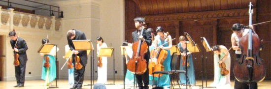 Sejong Soloists take their applause