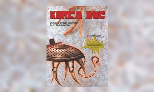 Korea Bug by J Scott Burgeson