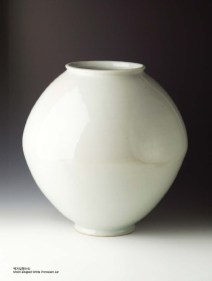 Kim Jeong-ok - Moon Vase