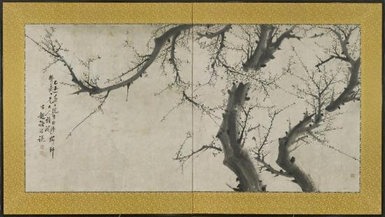 Gregg Baker Plum Tree screen