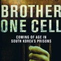 Thumbnail for post: Book review: Brother One Cell