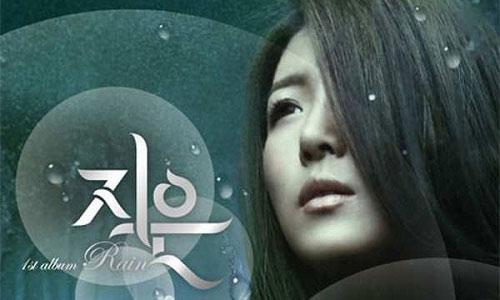 Jieun: Rain