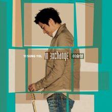 Yi Sung-yol In Exchange