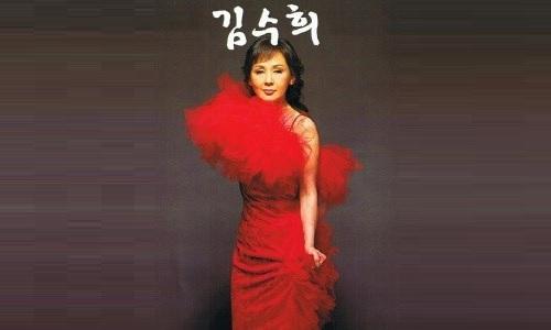 Kim Soo-hee