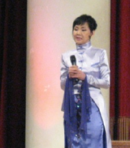 Kim Soo Hee's first outfit