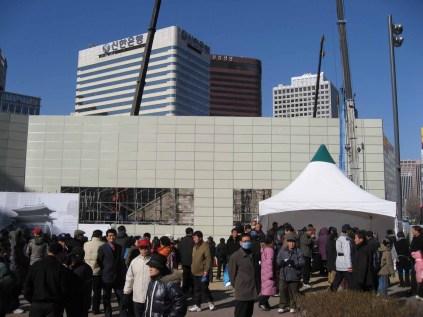 Namdaemun, 15 February 2008